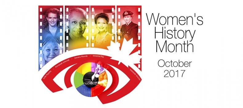 Women's History Month – October 2017
